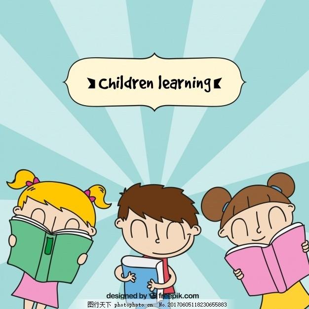 手绘儿童阅读的背景
