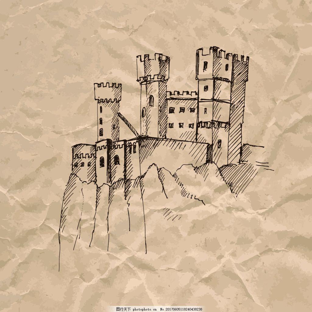 城堡悬崖褶皱纸张手绘速写欧洲建筑矢量 著名建筑 欧式 素描 广告