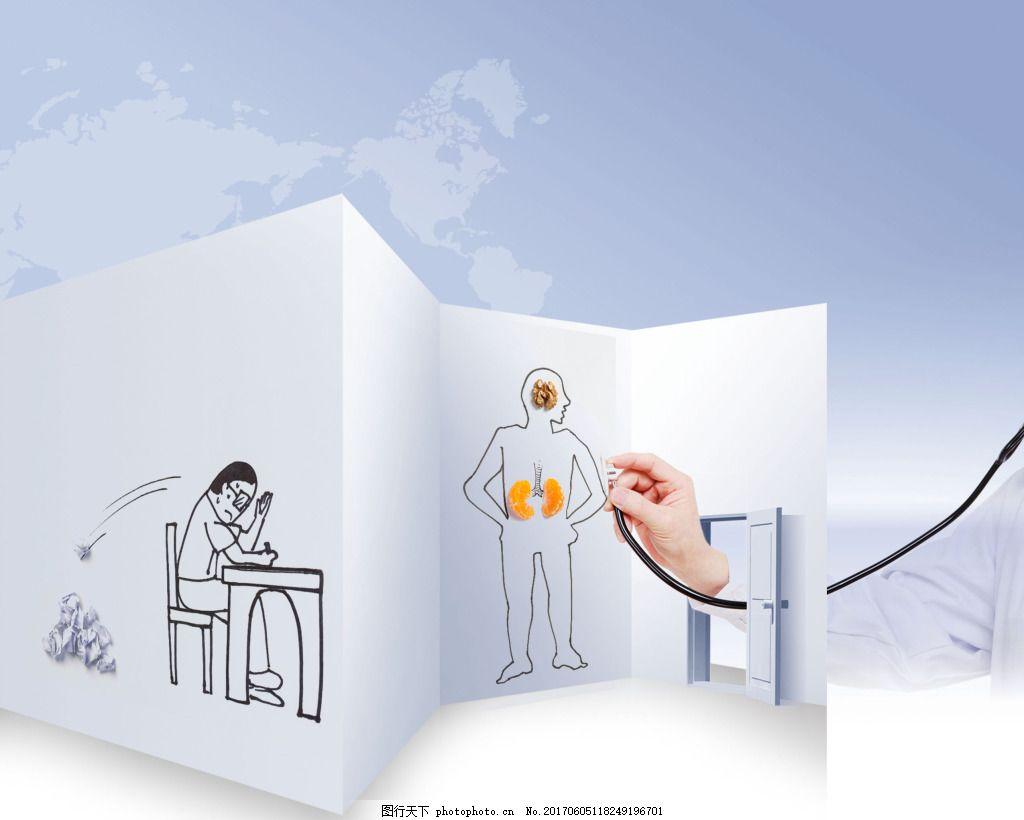 医疗听诊器背景 学习 思考 烦躁 肺 人体结构 医学 手势 诊断