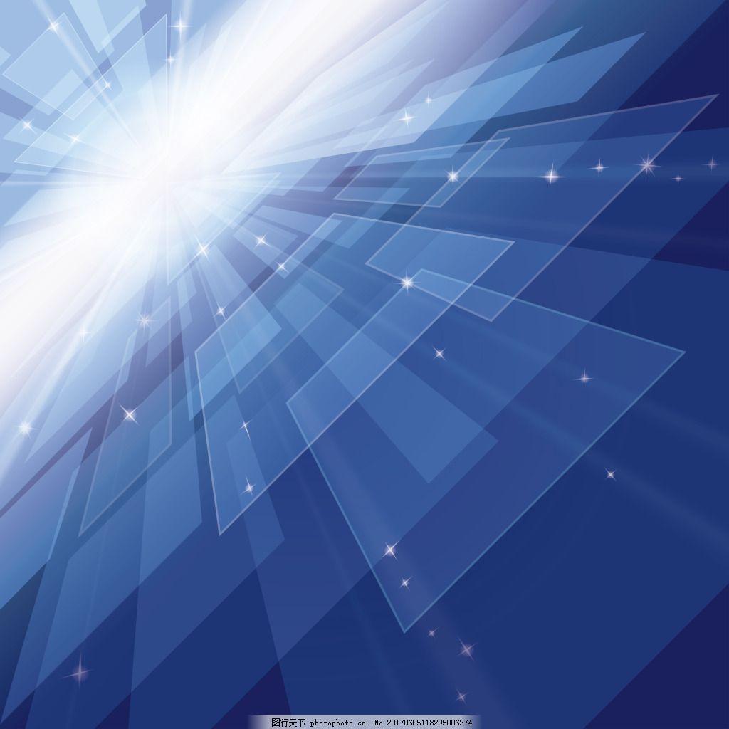 科幻 背景 科技 未来 海报 智能 动感 光线 光芒 创意 商务 科学 蓝色