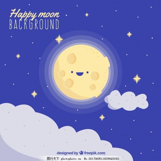 月球背景云层设计 背景 设计 灯光 天空 可爱 月亮 星星 云 平 夜晚