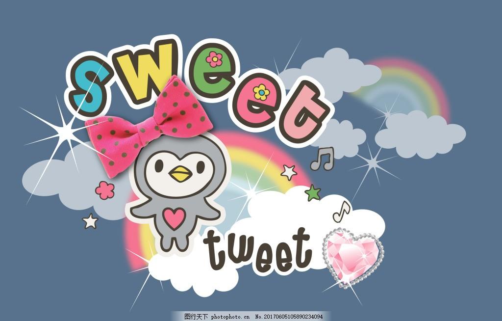 卡通小女生服装图案矢量素材 动物彩虹 儿童服装设计 可爱 矢量 彩色