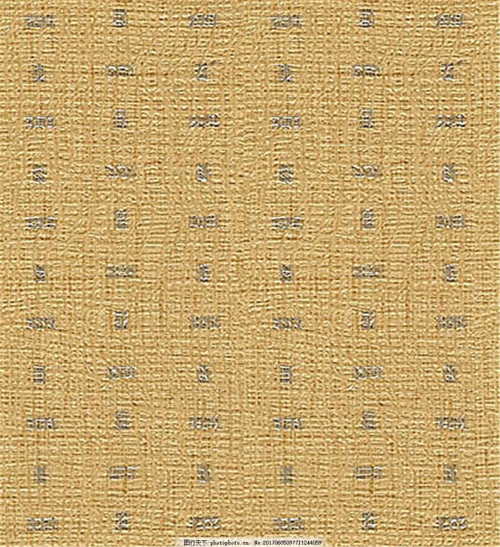 简约格子布纹壁纸 中式花纹背景 壁纸素材 无缝壁纸素材 欧式花纹