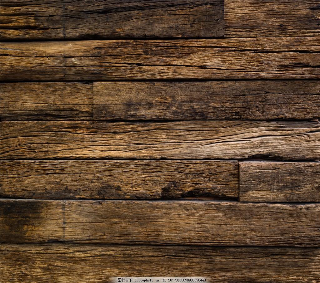 带雕刻的木头材质