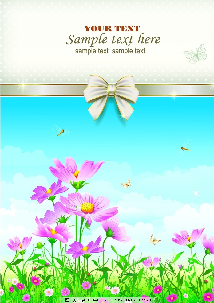 可爱 花朵 笔记本 封面背景 喷印 刷花图案 印花 森林 海报 创意 文艺