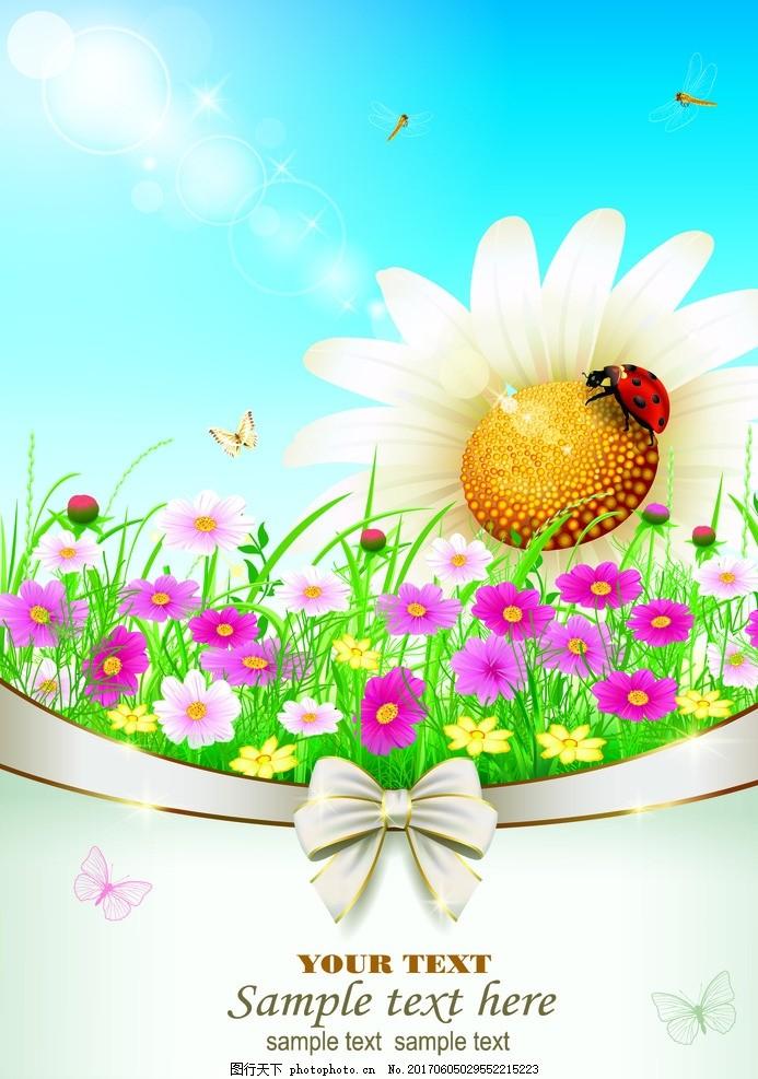 森系 小清新 文艺范 可爱 花朵 笔记本 封面背景 喷印 刷花图案 印花