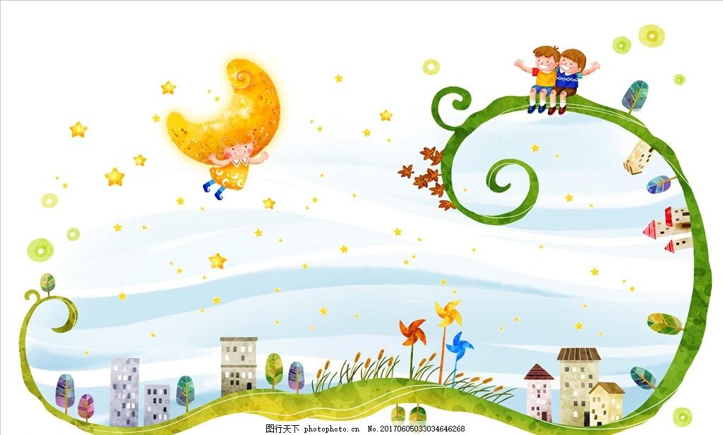 儿童幼儿 高清卡通人物 psd分层素材 封面设计      男孩女孩 少儿