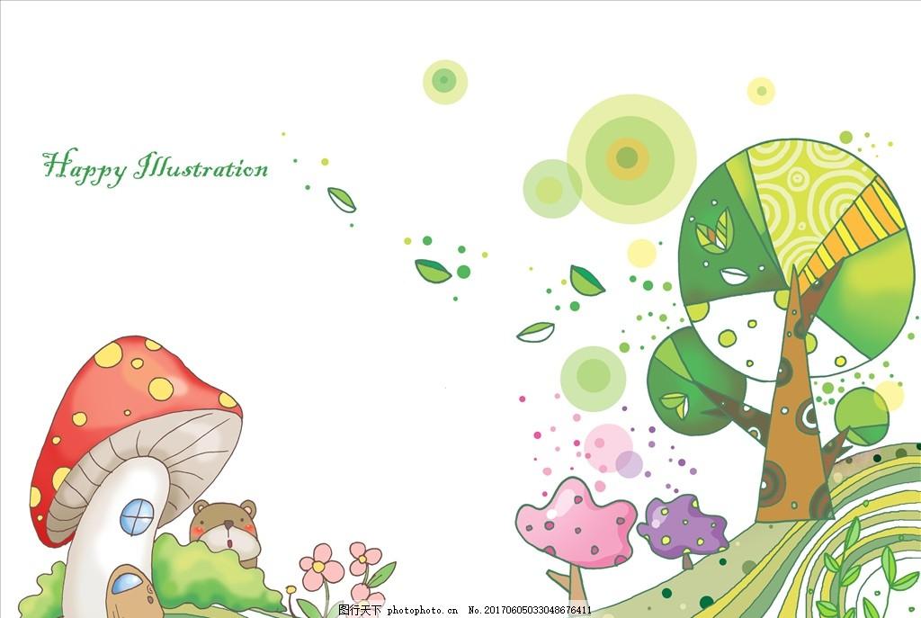 卡通 绘画人物设计 广告设计 卡通设计 q版人物 背景素材 封面素材
