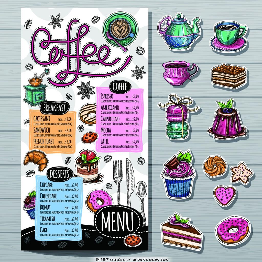 插画咖啡店烘焙面包海报菜单矢量素材 甜甜圈 蛋糕 彩色 手绘 卡通
