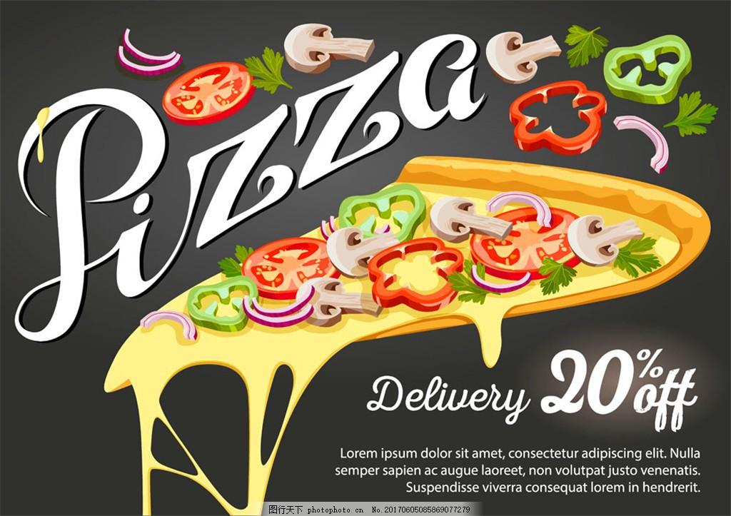 卡通披萨海报 卡通海报 海报素材 英文海报 矢量素材 海报模板