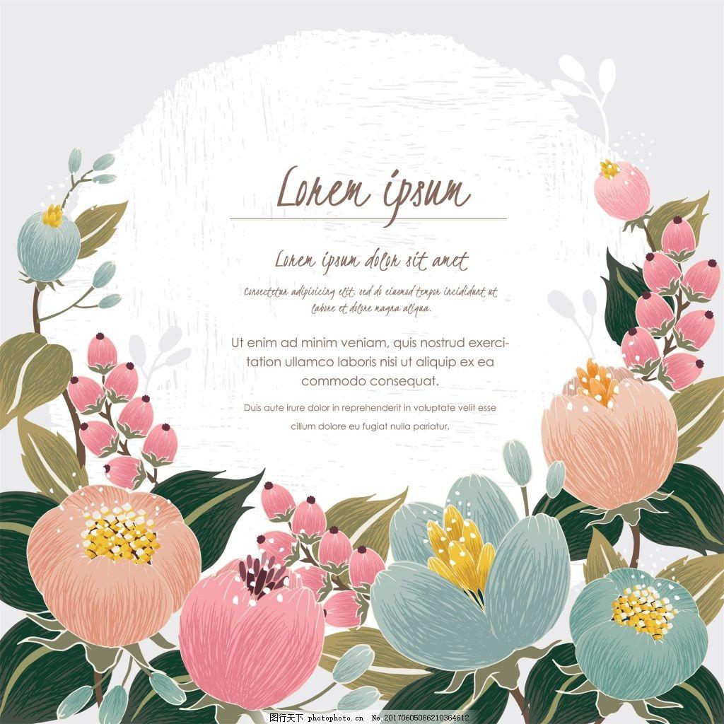 圆形花朵手绘水彩唯美婚庆请柬卡片矢量 鲜花贺卡 彩色 花环 花枝