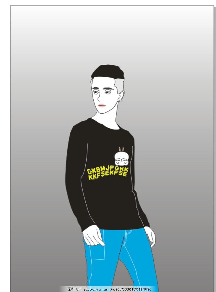 帅气人物 黑衣 蓝裤 模特 帅哥 设计 木 设计 广告设计 卡通设计 cdr图片