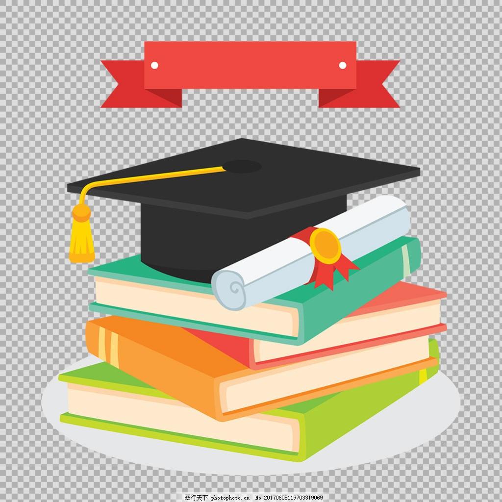 毕业主题元素插图免抠png透明图层素材