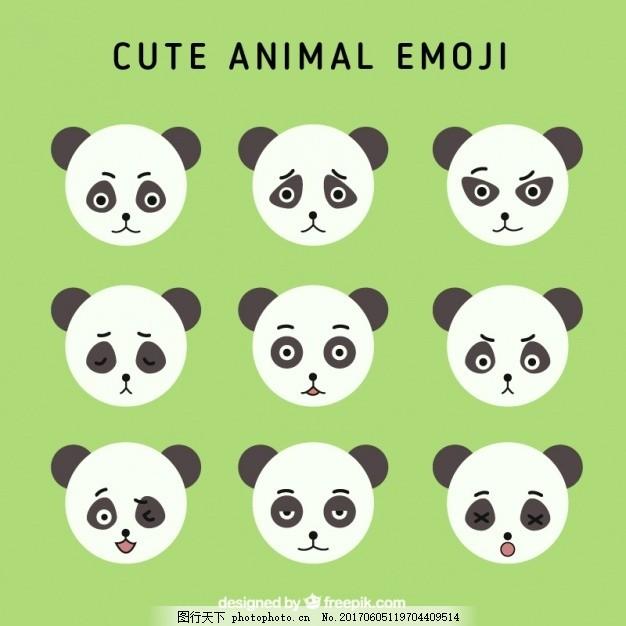 九熊猫表情包 设计 动物的脸 可爱的微笑 快乐 熊 平 表情符号 笑脸
