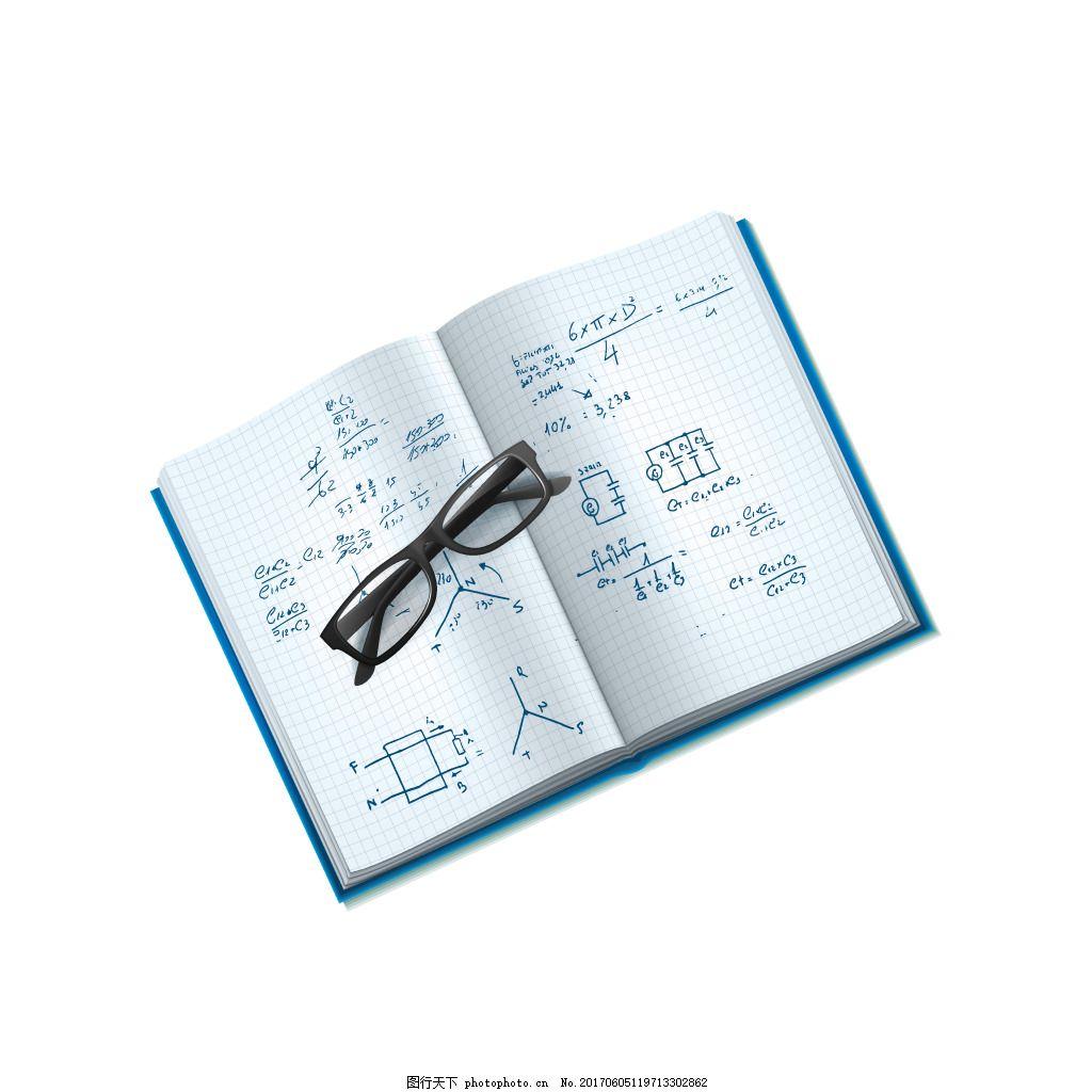 手绘笔记眼镜元素