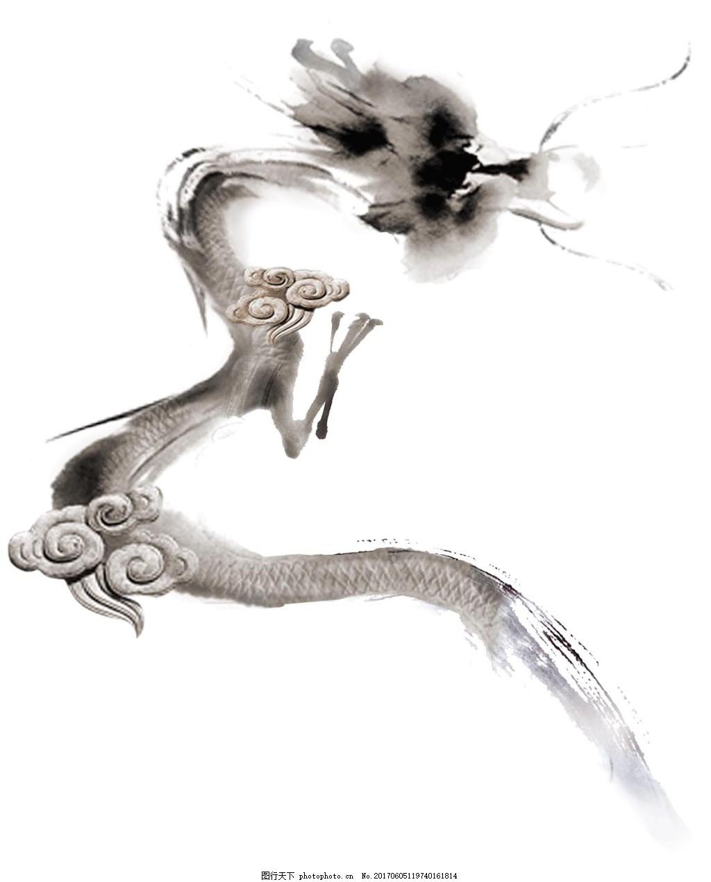 手绘水墨龙形元素