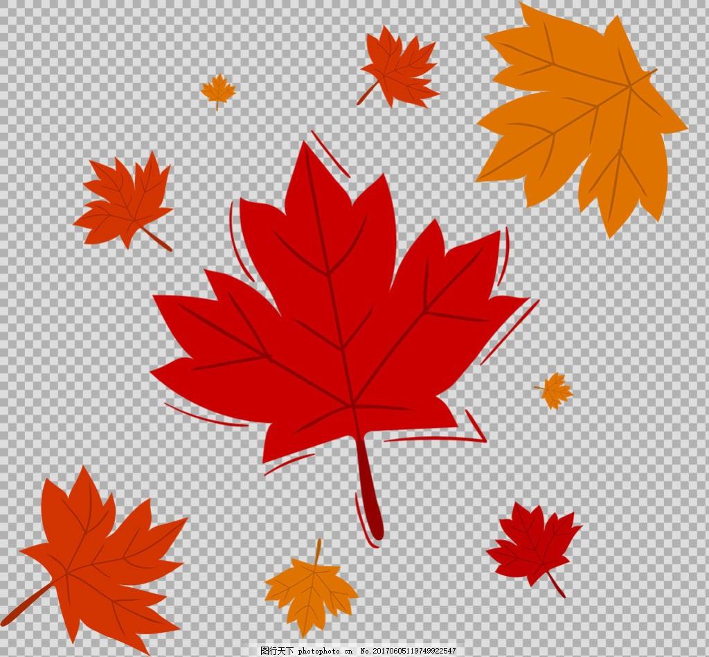手绘红色枫叶插画免抠png透明图层素材