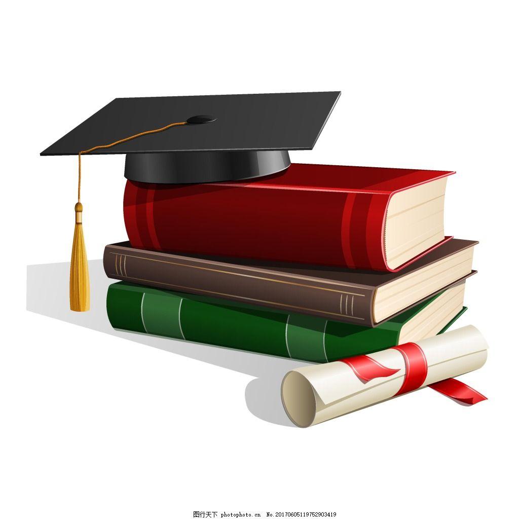 手绘学士帽书本元素 毕业季 学习 证书 知识