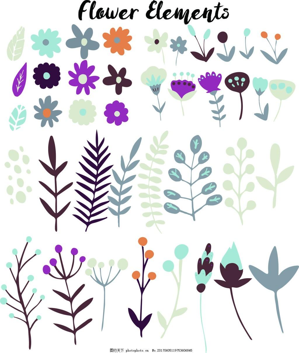 卡通手绘简约花朵树枝 果实 插画 装饰 树叶 夏天 春天 叶子