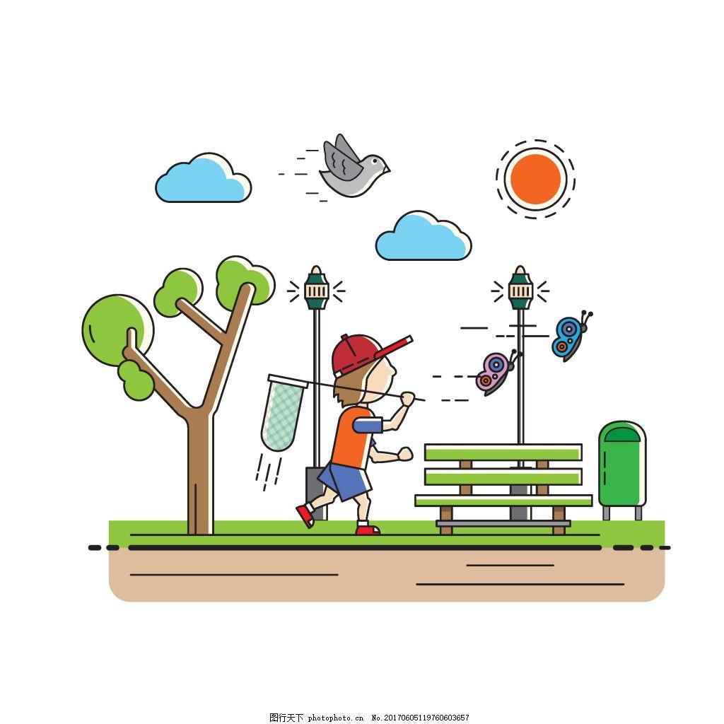 手绘卡通人物大树公园元素 矢量 卡通 公园 人物 钓鱼 大树 元素