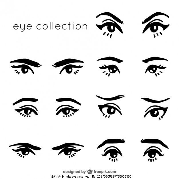 手绘图集 卡通 漫画 眼睛 绘画 元素 女性 素描 草图 眉毛