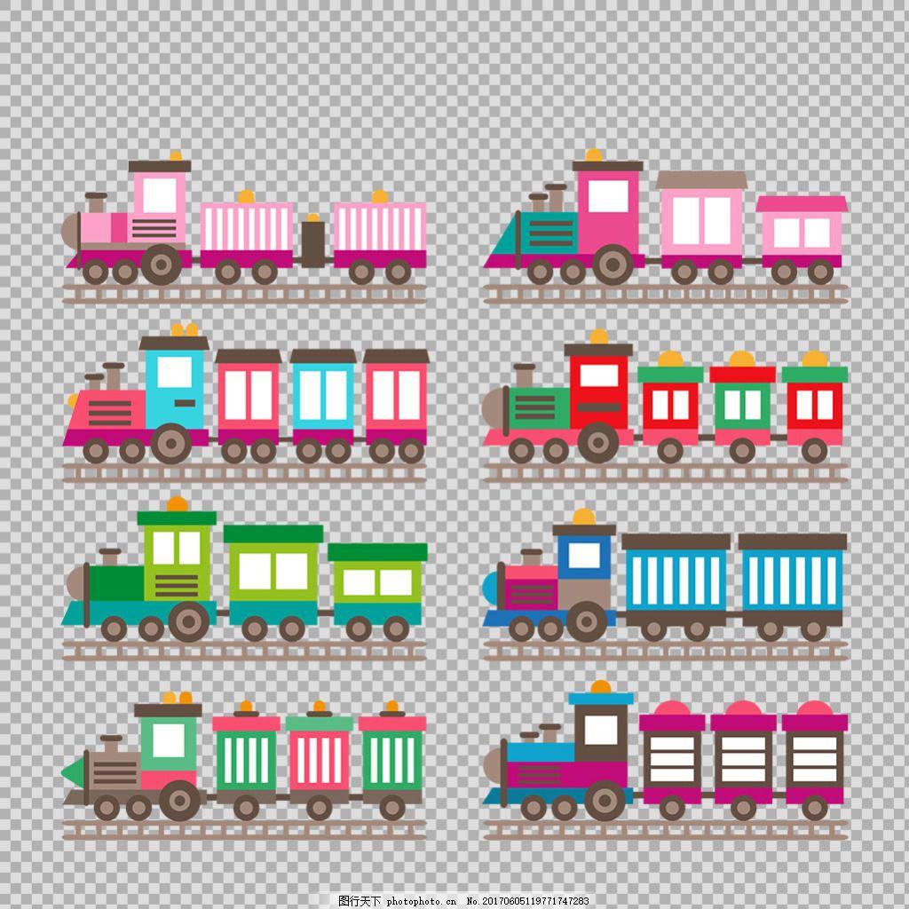 手绘卡通彩色火车插图免抠png透明素材 卡通火车 动车组 列车 地铁