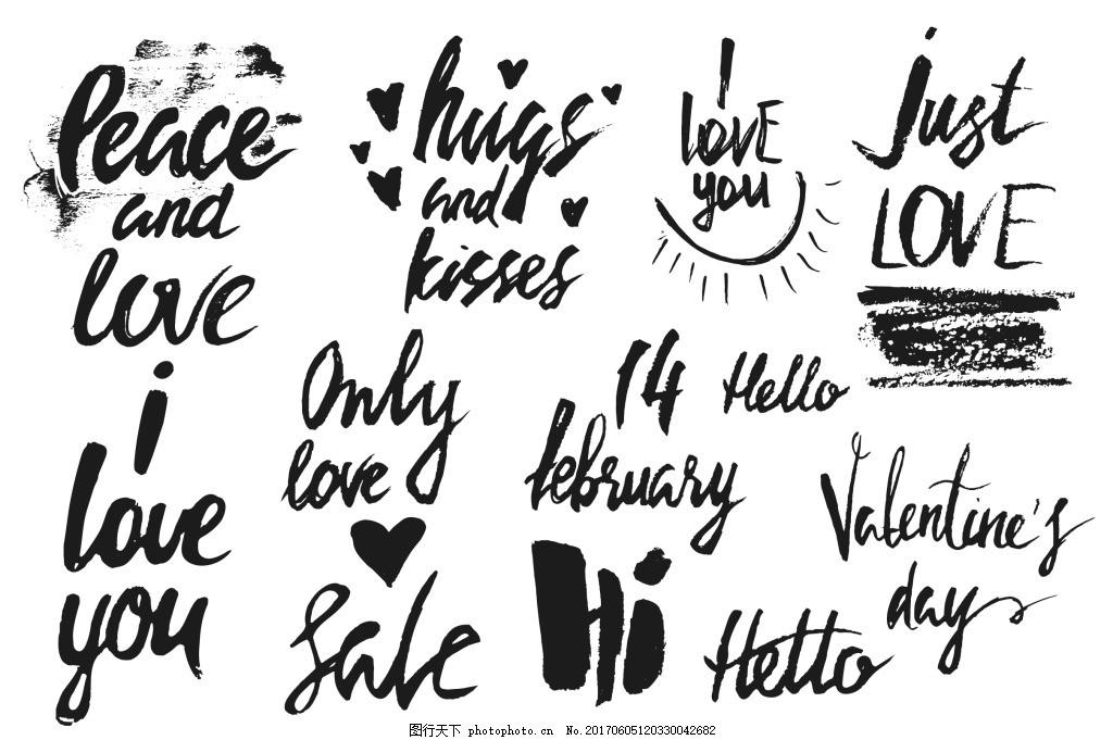 书写情人节爱情主题海报装饰矢量素材 手绘 线条 黑白 手账 可爱
