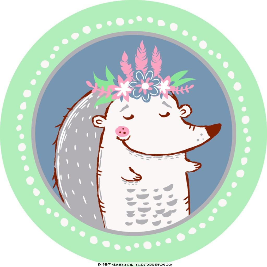 卡通刺猬图案矢量设计vi花型 可爱 闭着眼睛的刺猬 动物 手账