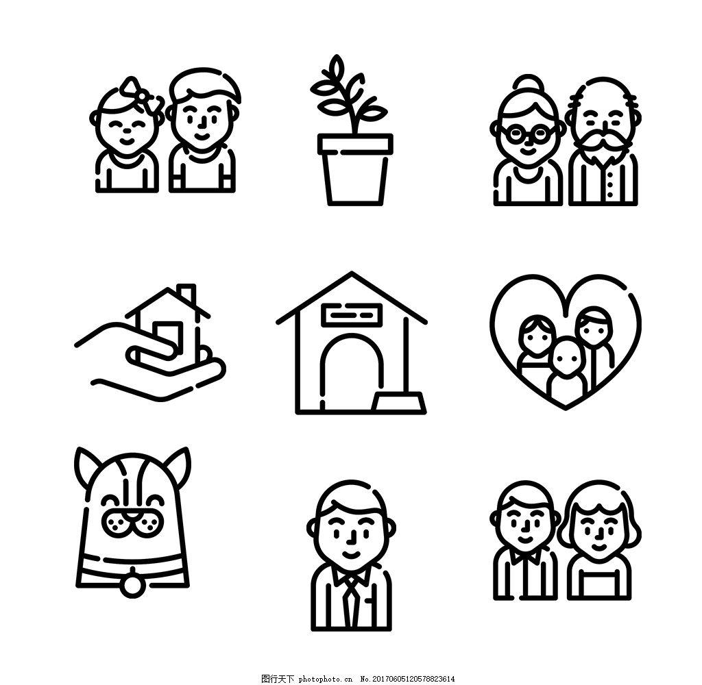 手绘家庭成员图标icon 图标icon icon 图标 扁平图标 创意图标 png