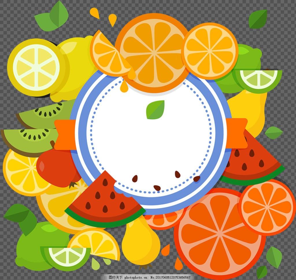 促销背景 彩色标签 手绘水果 水果促销素材 手绘圆形边框