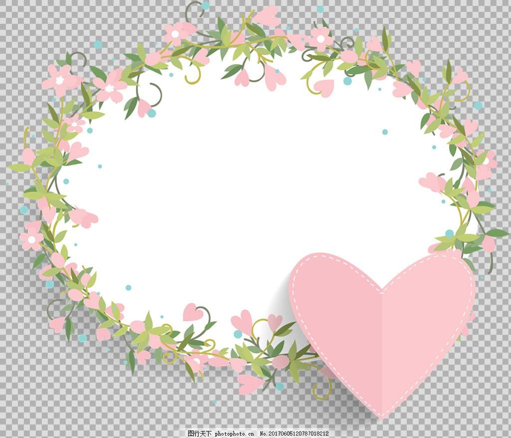 粉红花朵圆形花边免抠png透明图层素材