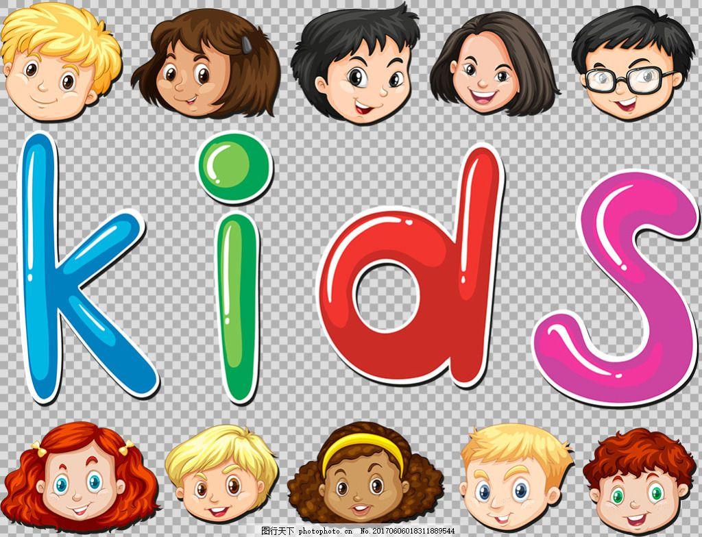 可爱学生小孩头像免抠png透明图层素材,小孩子 男孩