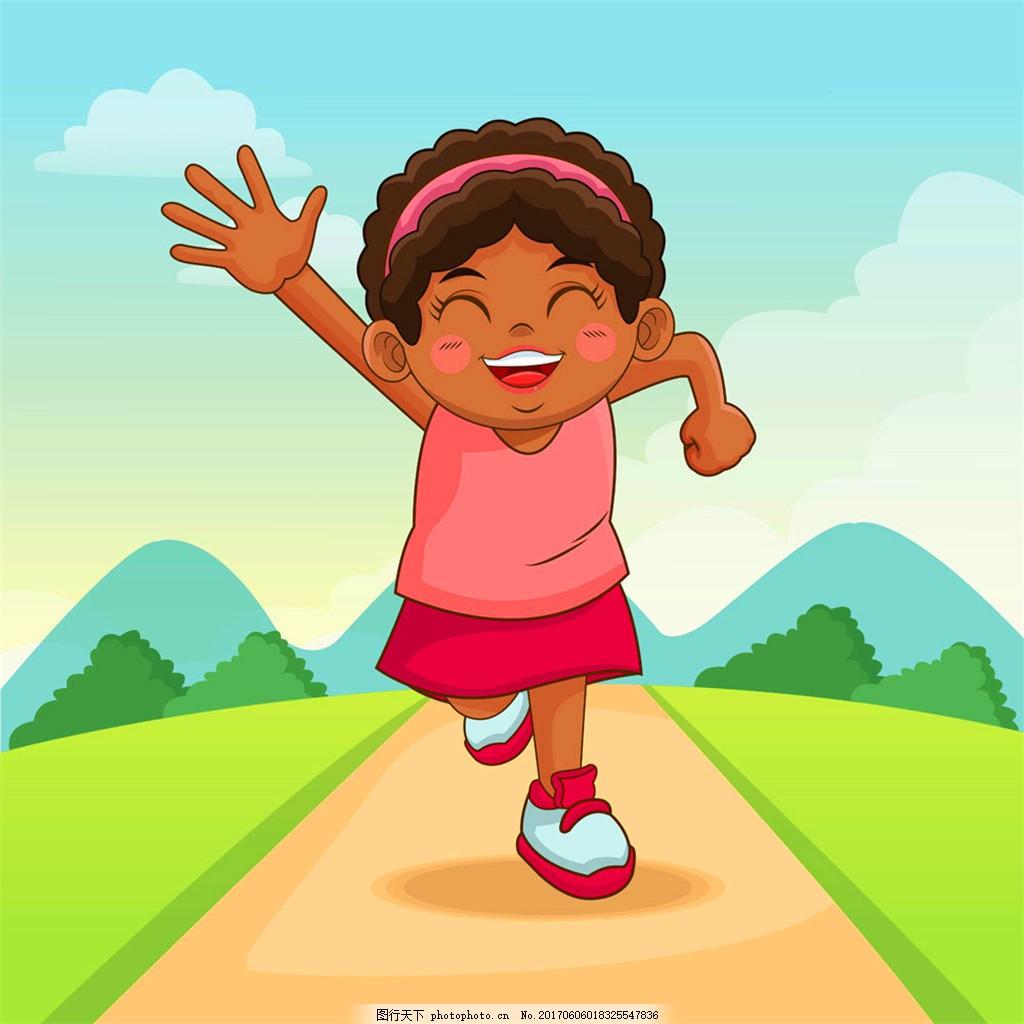 跑步的黑人女孩 卡通插画 矢量 eps 商业插画 卡通画 卡通漫画 卡通画