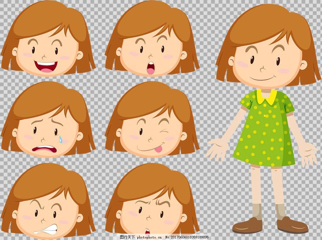可爱小女孩不同表情头像免抠png透明素材图片