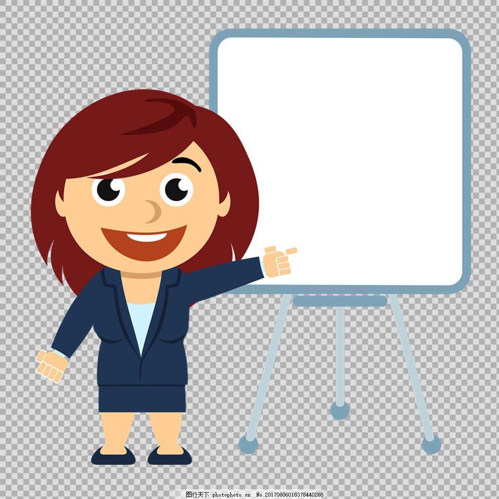 卡通老师形象免抠png透明图层素材