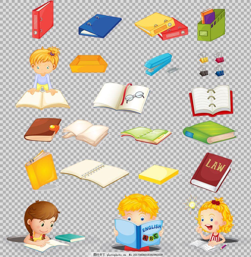 手绘彩色书本学生免抠png透明图层素材