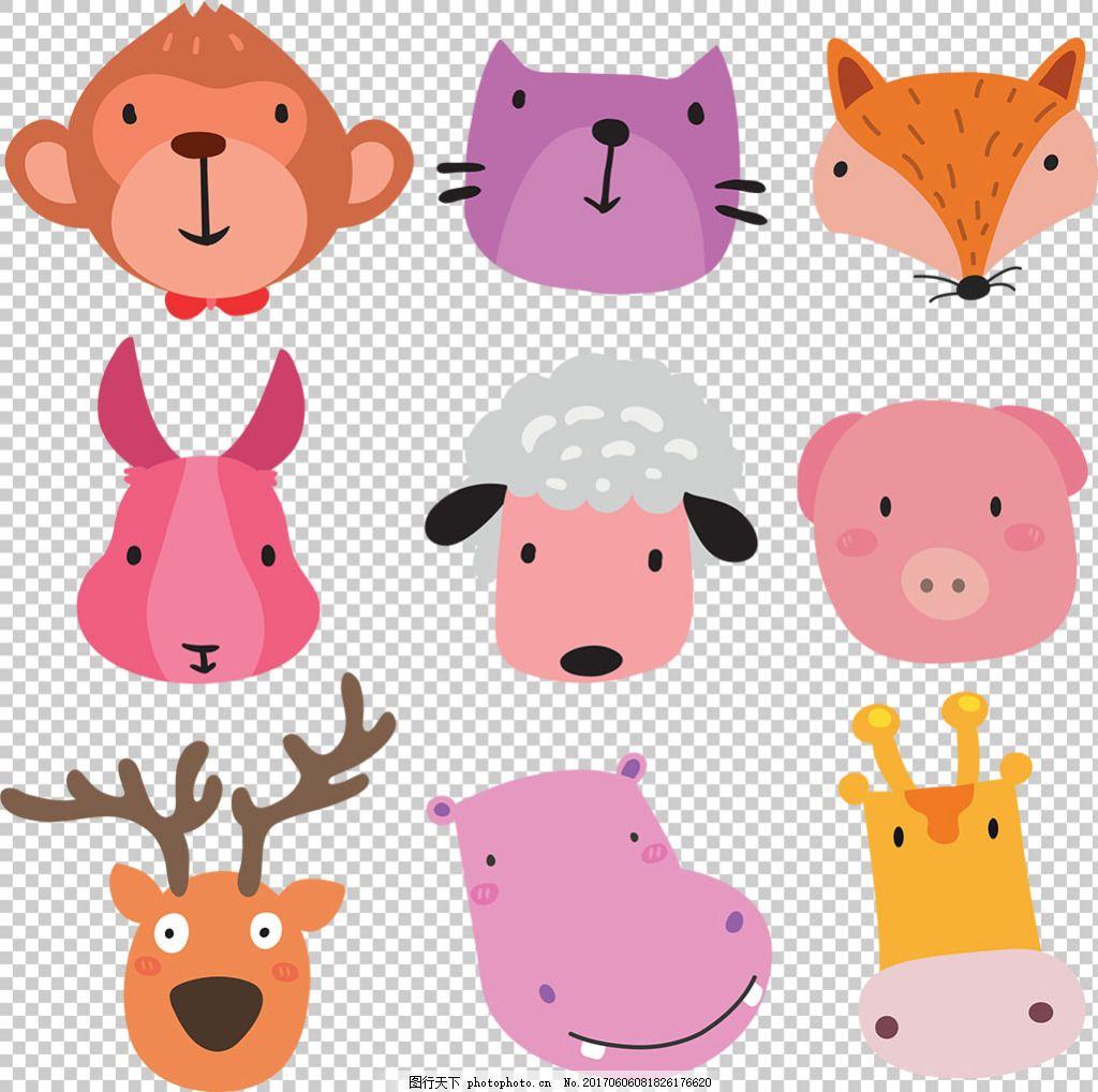 卡通可爱动物免抠png透明图层素材 动物插图 可爱动物 动物图标 卡通