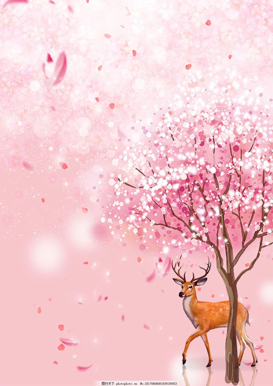 美丽梦幻动物图片