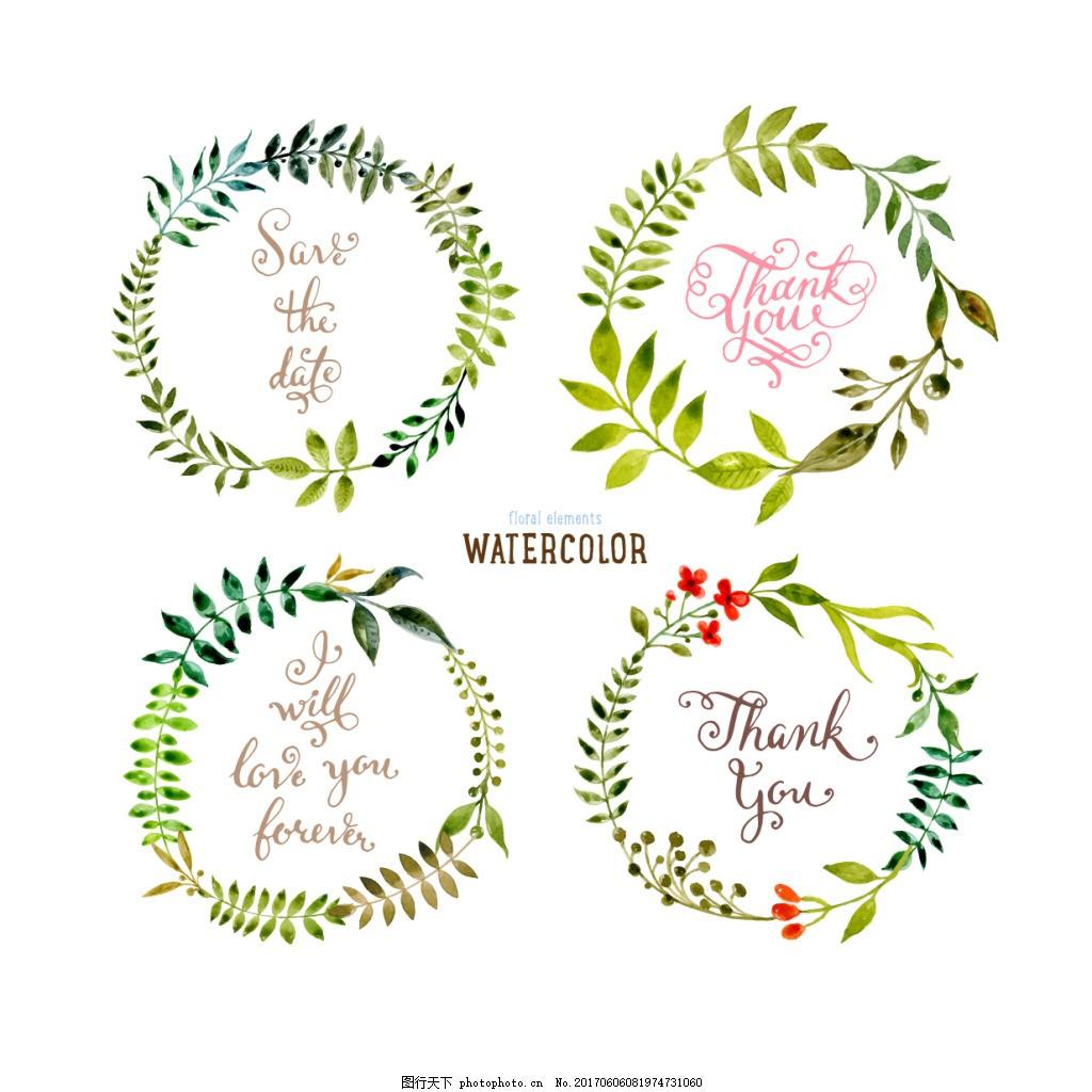 手绘清新水彩绘花环 植物 文艺 叶子 花朵 夏天