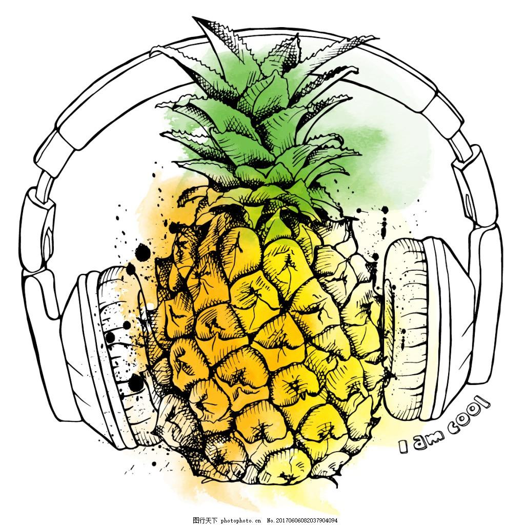 带耳机的菠萝 水果 手绘 创意 音乐 热带