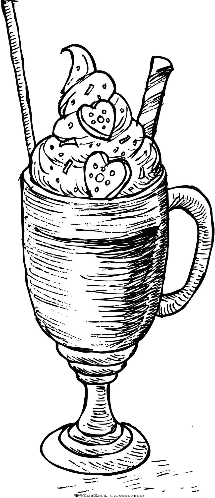 手绘冰淇淋矢量高清png免抠素材 铅笔画 夏天 黑白 背景 源文件