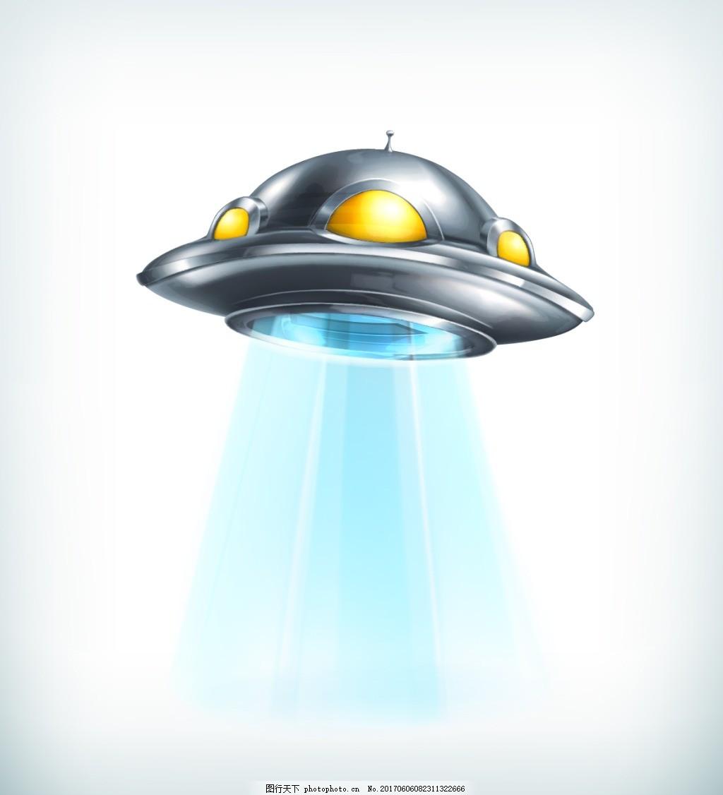 银色卡通外星飞行器矢量 飞碟 蓝色光效 光效背景 科幻场景 未来世界