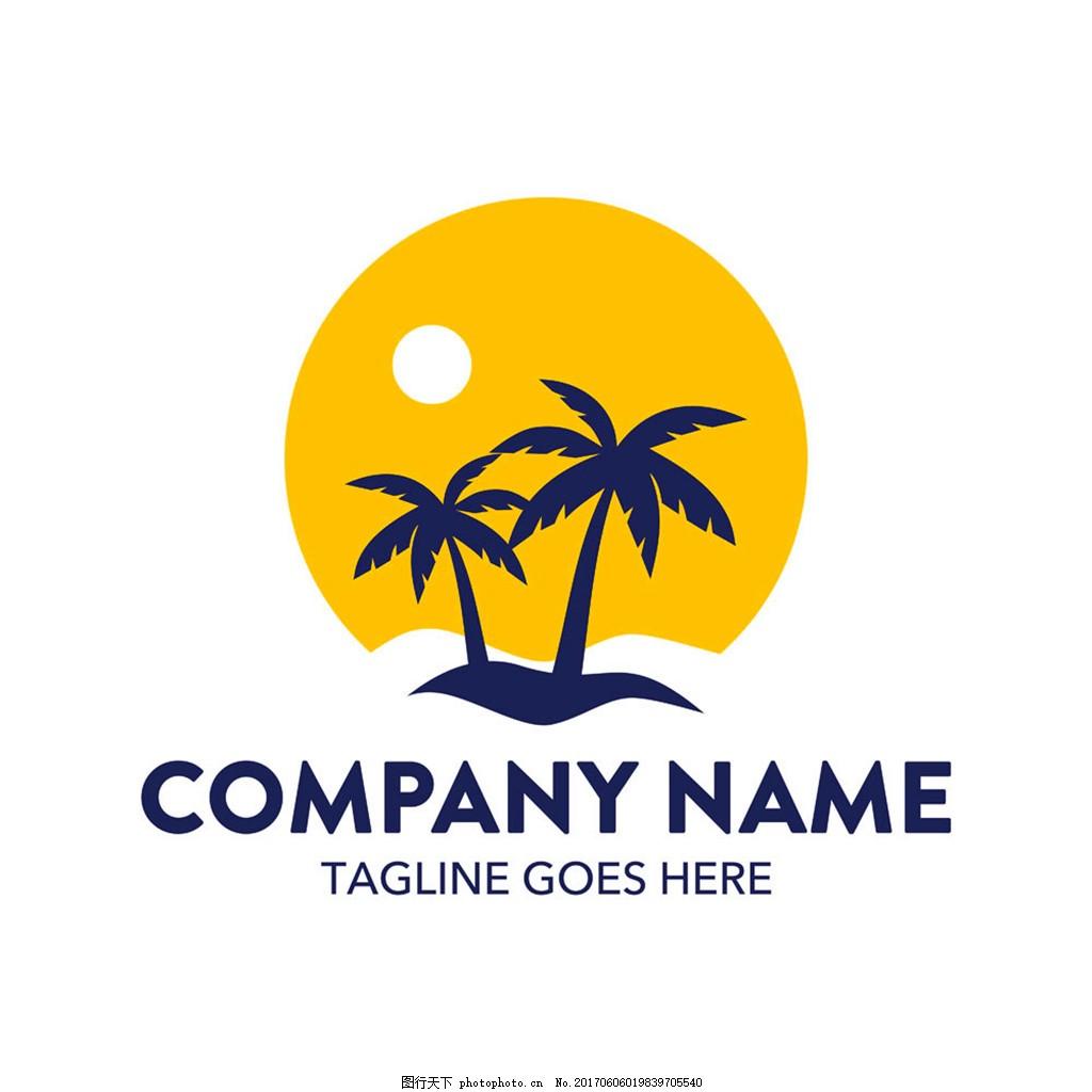 太阳日出椰子树标志 广告设计 logo 创意logo 企业logo logo标志 eps
