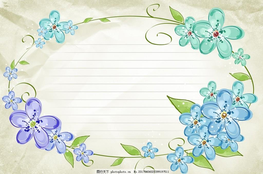 蓝色梦幻花朵素材 蓝色 唯美 梦幻 花朵 花环 小清新 底纹 边框 背景