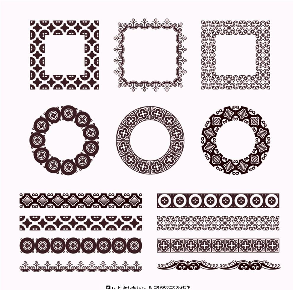 方形边框 圆形边框 花边条形边框 花纹 咖啡色边框 花纹底纹 底纹边框