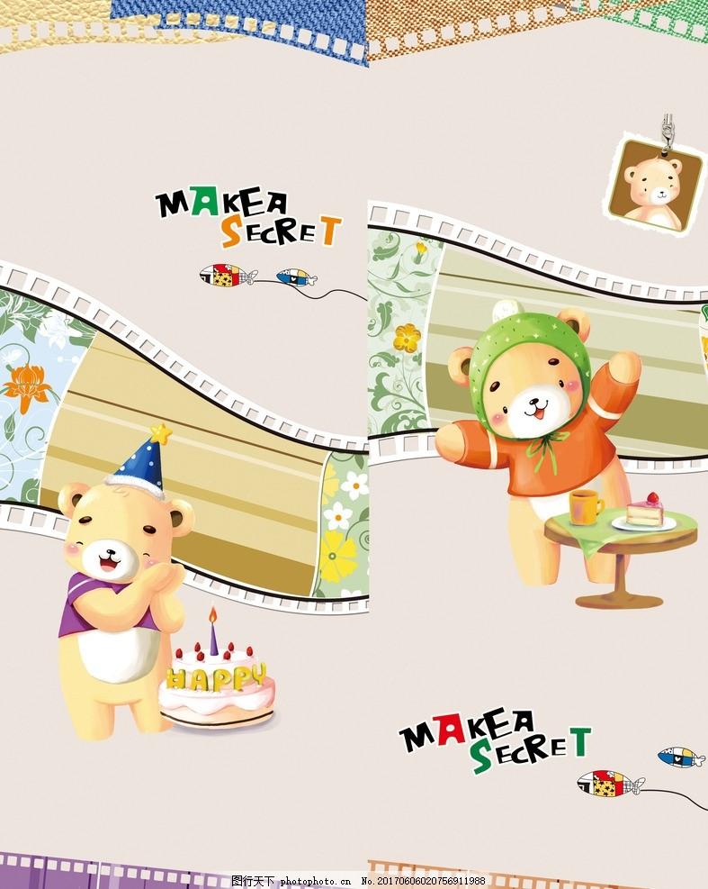 可爱熊 卡通熊 蛋糕 生日 happy 小鱼 设计 底纹边框 移门图案 72dpi