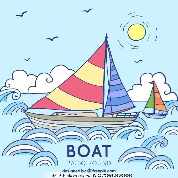 彩色船手绘背景