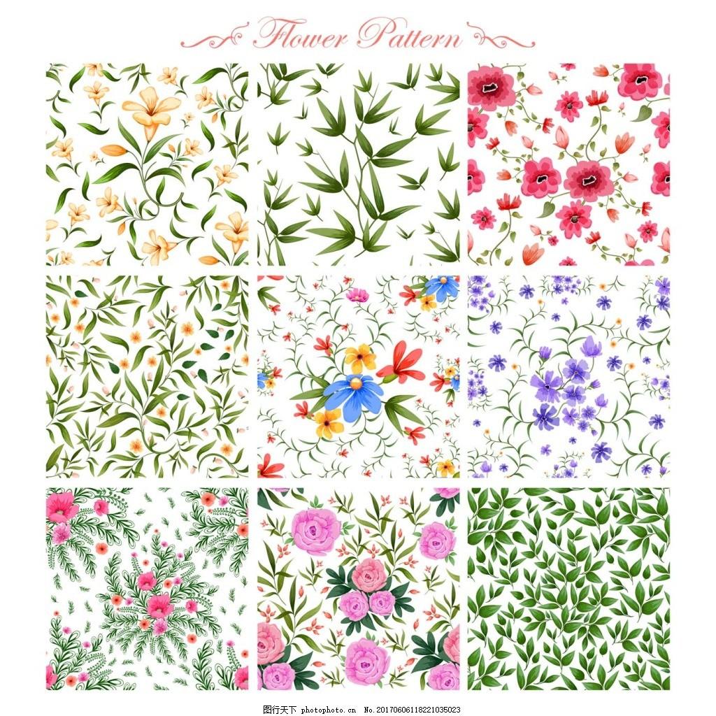 清新植物背景 清新 文艺 植物 叶子 绿色 花朵 背景 底纹 花卉