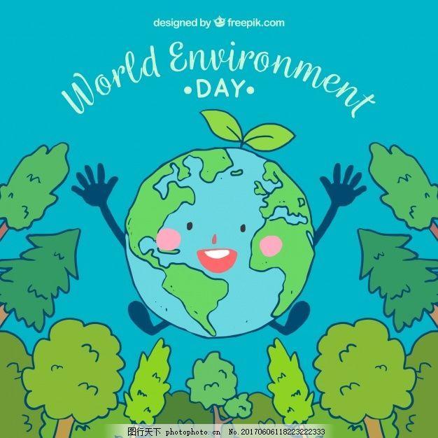 快乐世界背景与手绘树木 背景 手 绿色 世界 手绘 地球 快乐 生态