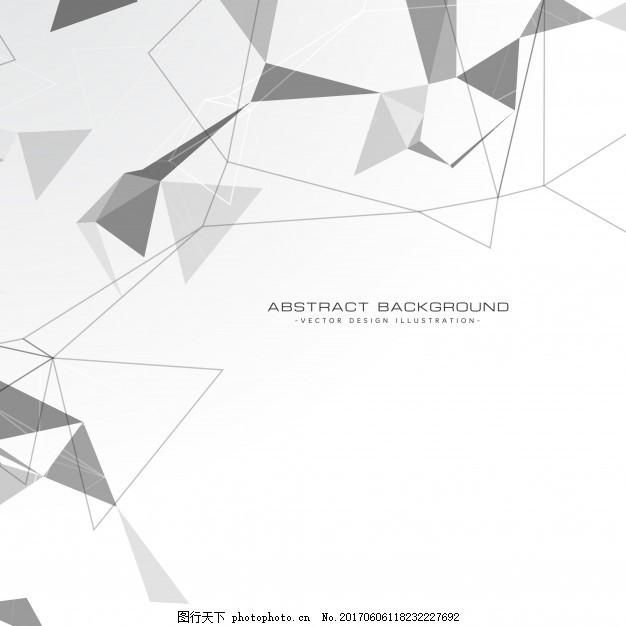 白色抽象三角形背景 技术 计算机 几何 线 科学 网络 数字 技术背景